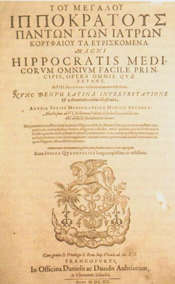 Corpus Hippocraticum