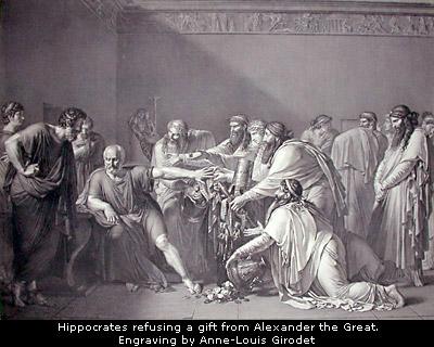 Ippocrate rifiuta un regalo di Alessandro il Grande (anche perchè disfatto fu prima che Alessandro fatto fosse)
