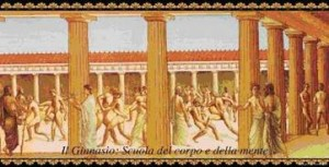 antico ginnasio greco